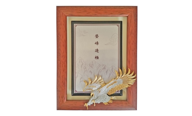 Pewter Eagle Wooden Award Palque